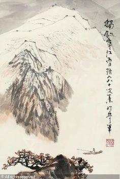 """Résultat de recherche d'images pour """"Qin Lingyun"""" Mount Everest, Mountains, Nature, Travel, Image, Landscape, Naturaleza, Trips, Viajes"""