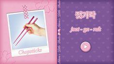 Learn Korean Language Vocabulary #57 - Chopsticks + pronunciation #learnkorean #hangul #koreanlanguage #젓가락 #한글 #learning #flashcard #words #flashcards