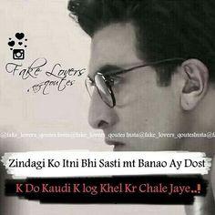 Boy Quotes, Jokes Quotes, Poetry Quotes, Hindi Quotes, Quotations, Qoutes, Attitude Status, Attitude Quotes, Secret Love Quotes