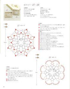 Gallery.ru / Фото #19 - Sutekina Komono - Tatting Lace Beautiful Items - 2012 - mula
