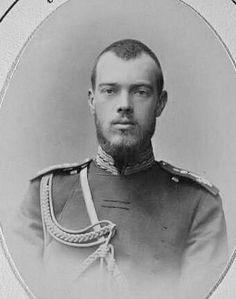 Grand Duke Sergei Mikhailovich Romanov of Russia (Серге́й Миха́йлович), murdered by the Bolsheviks in Alapayevsk