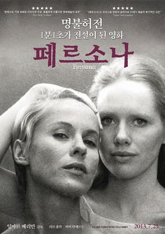 persona (1966) d. Ingmar Bergman (movie from Sweden/ poster from South Korea)