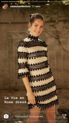 By Beleza(Nord_Mergirl)'s media content and analytics Vanessa Montoro, Knit Skirt, Knit Dress, Dress Skirt, Moda Crochet, Crochet Fabric, Crochet Short Dresses, Crochet Clothes, Hairpin Lace Crochet