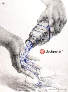 Pencil Art, Fine Art, Illustration, Art Drawings, Basic Sketching, Object Drawing, Art, How To Draw Hands, Pencil Art Drawings