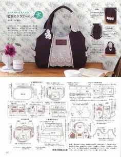 $コットンタイム編集の型紙販売サイト-012乙女グラニー