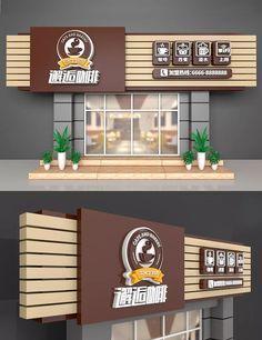 Cladding Design, Facade Design, Wall Design, Exterior Design, Diorama, Bakery Shop Interior, Cafe Door, Retail Facade, Barber Shop Decor