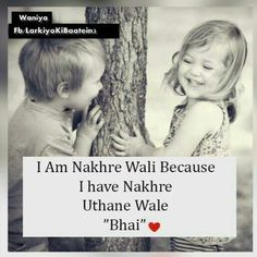 Me and my brother Yaseen Brother Sister Relationship Quotes, Bro Quotes, Brother Sister Love Quotes, Brother And Sister Love, Attitude Quotes, Sweet Sister Quotes, Chai Quotes, Sibling Quotes, Love Fight