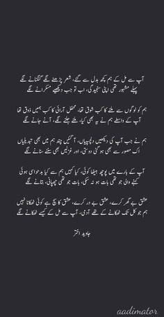 Love Quotes In Urdu, Poetry Quotes In Urdu, Best Urdu Poetry Images, Urdu Poetry Romantic, Love Poetry Urdu, Urdu Quotes, Mine Quotes, Qoutes, Iqbal Poetry
