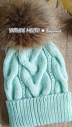 Knitting patterns free chunky baby blankets 54 Ideas Knitting patterns free chunky baby blankets 54 Ideas Always wanted to discover how to knit, yet not cert. Crochet Baby Hats, Crochet Slippers, Crochet Yarn, Knitted Hats, Chunky Knitting Patterns, Hand Knitting, Crochet Patterns, Cowl Patterns, Chunky Babies