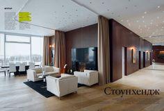 Salon Interior Russia - sofa bed Benny http://www.milanobedding.it/divaniletto/#/it/collections/all/Benny