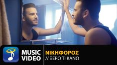 new greek songs 2020 Greek Music, Music Charts, Songs, Youtube, Music Notes, Song Books, Music