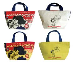 Masked Marvel's bag from Snoopy town shop. It's so coool !