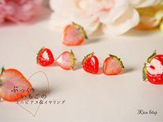 〈再販×58〉[ポストタイプ]ぷっくりいちごのミニピアス&イヤリング