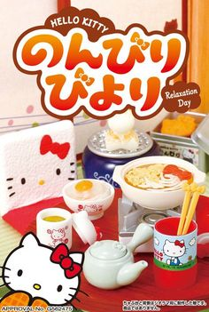 Hello Kitty Relaxation Days Re-Ment miniature blind box 6