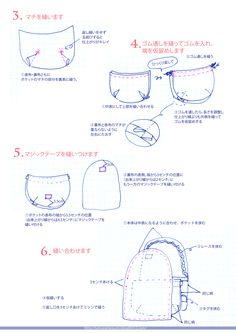 移動ポケット(2)