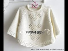Knitted Baby Cardigan, Baby Pullover, Crochet Baby Shoes, Knit Crochet, Crochet Hats, Baby Knitting Patterns, Baby Sweaters, Kind Mode, Diy Clothes