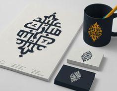 Eid Mubarak Arabic typography