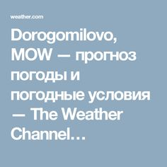 Dorogomilovo, MOW — прогноз погоды и погодные условия — The Weather Channel…