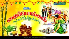 18 Best Pongal Wishes Images Greeting Cards Wish Happy Pongal