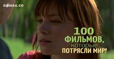 100 фильмов