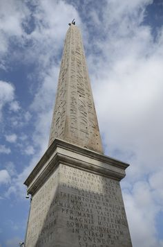 Obelisk on piaza di San Giovanni in Laterano