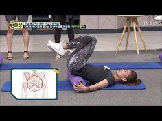 장 마사지는 물론! 뱃살도 빠지는 '폼롤러 복부 비틀기' [만물상 204회] 20170806 - YouTube Everyday Workout, Pregnancy Health, Excercise, Health Fitness, Yoga, Form Roller, Sports, Workouts, Creative