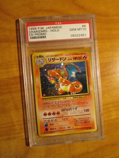 For sale is aCharizard Japanese CD Promo Ultra Rare Holo Foil Pokemon Card. The card is in MINT condition. Pokemon Sets, Pokemon Cards, Charizard Pokemon, Japanese, Ebay, Things To Sell, Japanese Language