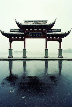 """""""Fu Dan Guang Hua"""" Honorific Arch - Hangzhou, China"""