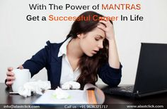With the power of Mantras, get a successful career in life. A Last Click is here to help those who are still waiting to enjoy the successful career of life. #alastclick #successfulcareer #mantras #amen #aum #onkar #GOD #miraces  http://alastclick.com