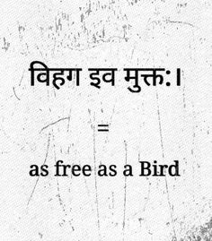 42 Powerful Sanskrit Tattoo Ideas with Deep Meanings - Fashion Enzyme Sanskrit Tattoo, Unalome Tattoo, Hindi Tattoo, Om Tattoo, Mantra Tattoo, Sanskrit Quotes, Sanskrit Mantra, Vedic Mantras, Sanskrit Words