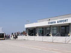 Aegean airplane struck by lightning. Evening flight to Chania returned to Athens. Prohibitive departure for all ships