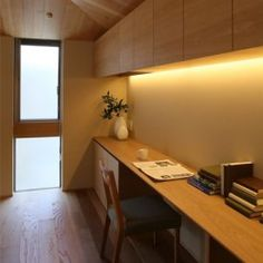 自然とつながる心地良い家 My Dream Home, Home Office, Corner Desk, Study, Space, Architecture, Furniture Ideas, Interior, Lighting