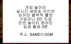 카지노프로그램\\【 LOU82。COM…