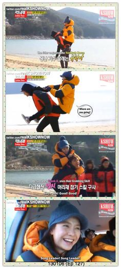 I was so impressed with Ji Hyo. She really gave Kookie a run for his money in this episode.