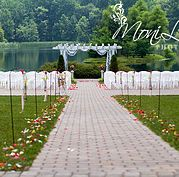 Outdoor Wedding Venue in Frederick MD - Shade Trees & Evergreens