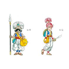 Dragon Quest Anniversary Collection for the Wii artwork released about the game. Dragon Quest, Chrono Trigger, Dragons Den, Dragon Warrior, Alien Design, Martial Artist, 25th Anniversary, Alien Logo, Akira