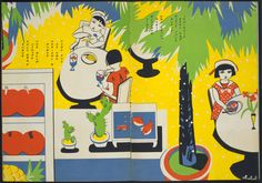 Asari Atusi for Kodomo No Kuni, 1936. This is the only image in the database by this artist.