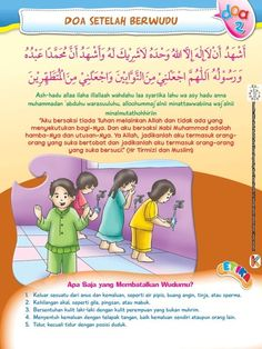 Buku Pintar Super Lengkap 101 Doa Harian Anak Soleh adalah buku doa bergambar yang dilengkapi bacaan khat doa, teks latin cara membaca doa,dan terjemahan. Islam Beliefs, Doa Islam, Pray Quotes, Islam For Kids, Religion Quotes, English Lessons For Kids, Islamic Phrases, Learn Islam, Prayer Verses