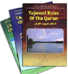 Tajweed Rules, free Download
