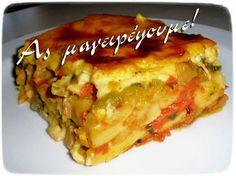 Greek Recipes, Veggie Recipes, Healthy Recipes, Healthy Food, Cookbook Recipes, Cooking Recipes, I Love Food, Good Food, Mediterranean Recipes