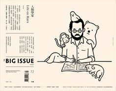 The Big Issue Taiwan vol.72
