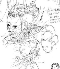 Art of Ghost in the Shell Mechanical Arm Tattoo, Good Animated Movies, Masamune Shirow, Police Detective, Cyberpunk Art, Ghost In The Shell, Cool Animations, Character Art, Concept Art