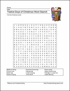 12 Days of Christmas Word Search, Crossword, etc. found at About.com