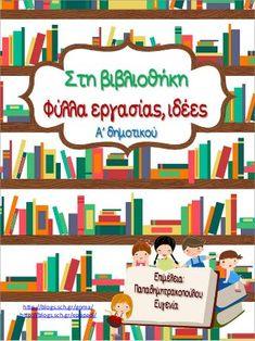 Στη βιβλιοθήκη / Ο κόσμος των βιβλίων. Φύλλα εργασίας, ιδέες και επο… School Lessons, Speech Therapy, Fails, Projects To Try, Presentation, Language, Education, Classroom Ideas, Alphabet