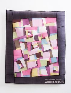 2009년 전시회때 전시되었던 옥사로 만든 멋진 사선조각보입니다. 요작품은 우리규방의 연구회원이...