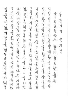 t116B r1 김남경 05