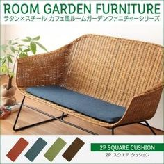 IKEA・ニトリ好きに。ラタン×スチール カフェ風ルームガーデンファニチャーシリーズ【Neith】ネイス 2Pスクエアクッション | モカブラウン Garden Furniture, Cushions, Chair, Room, Home Decor, Outdoor Garden Furniture, Throw Pillows, Bedroom, Cushion