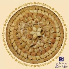 Ramadan kareem the most delicious varieties of Best Mix Zalatimo