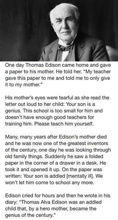 I question this as being fact... But, It is still a nice story.