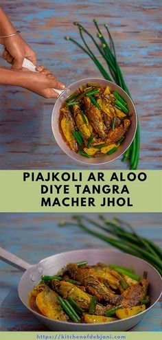 Piajkoli ar Aloo diye Tangra Macher Jhol   #Bengali #fishcurry #maqcherjhol #recipe #curry #fish #food #foodphotography #foodstyling #debjanirrannaghar #recipe